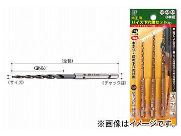 大西工業/ONISHI No.21 ハイス下穴錐 5.0mm 3本セット JAN:4957934085008 入数:10セット