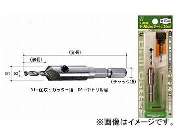 大西工業/ONISHI No.23 6角軸ドリルカッター 先ロングタイプ(中ドリルL-30mm) 10.0×3.5mm JAN:4957934410350 入数:6本
