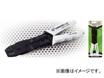 クリンピングプライヤー No.200-S 入数:6個 裸圧着端子用 大西工業/ONISHI 品番:CP-200S JAN:4957934040021