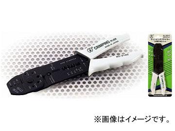 大西工業/ONISHI No.210-C クリンピングプライヤー 連続圧着端子用(オープンバレル) 品番:CP-210C JAN:4957934040045 入数:6個