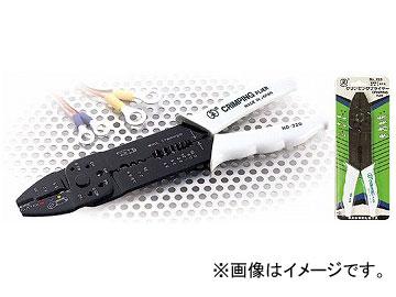 大西工業/ONISHI No.220 クリンピングプライヤー 絶縁子付圧着端子・裸圧着端子両用 JAN:4957934040052 入数:6個