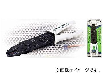 大西工業/ONISHI No.220-C クリンピングプライヤー 絶縁子付圧着端子・連続圧着端子両用(オープンバレル) 品番:CP-220C JAN:4957934040069 入数:6個