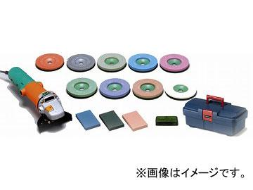 タクト/TACT 微バリ&磨きセット BM