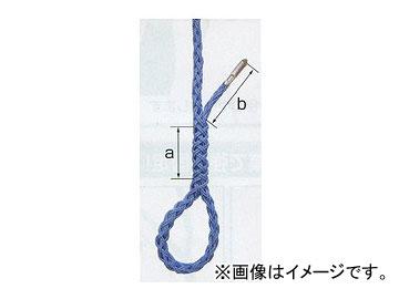 タクト/TACT なんでもロープ 2.0トン用 TNH-100 NR-2.0 サイズ:6m 引張強度:2160kgf 入数:1箱(3本入)