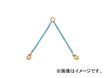 田村総業/TAMURA 金具付きベルトスリング Kタイプ K-4MS25×1.0m