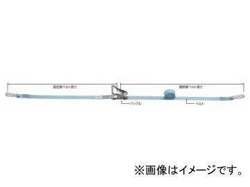 田村総業/TAMURA ベルトラッシング ラチェットバックル式 両端アイ形(E形) TR20S-E-0.5-4.5-E