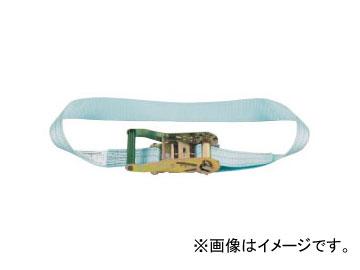 田村総業/TAMURA ベルトラッシング ラチェットバックル式 エンドレス形(N形) TR50-N-6