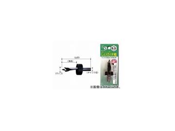 大西工業/ONISHI No.33 ストッパー付しいたけ錐 こま用 8mm JAN:4957934080805 入数:10本