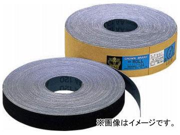 永塚工業/CROWN AAロール(グルー) 粒度:#50 150mm幅×36.5m