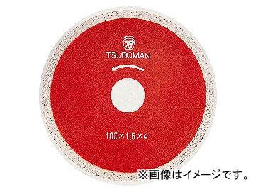 ツボ万/TSUBOMAN タイルカッターT 湿式 T-200X25.4(H) サイズ:200×1.8×4×25.4 JAN:4954452111370 コード:11137