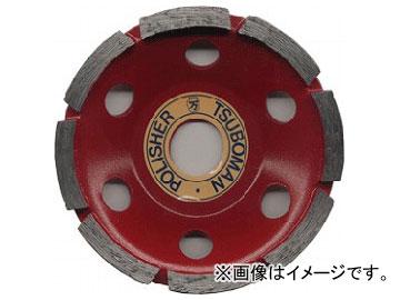 ツボ万/TSUBOMAN カップ型ポリッシャー 中研削 CWM-150 サイズ:150×4.5×7×22 JAN:4954452112162 コード:11216