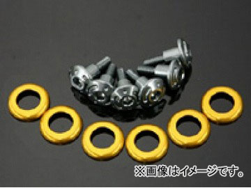 2輪 ケイファクトリー/K-FACTORY シリンダーヘッドカバーボルトセット ガンメタ/ストロングゴールド カワサキ/KAWASAKI GPZ900R A7~