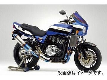 2輪 ケイファクトリー/K-FACTORY FRC チタン フルエキゾースト S-UPタイプ 1本出し カワサキ/KAWASAKI ZRX1200 ~2009年