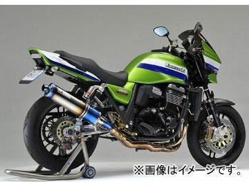 2輪 ケイファクトリー/K-FACTORY FRC チタン スリップオン 1本出し カワサキ/KAWASAKI ZRX1200 ダエグ
