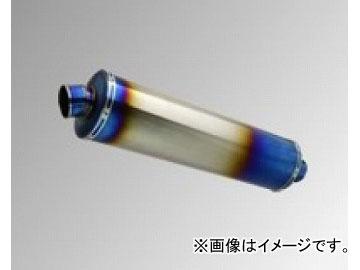 2輪 ケイファクトリー/K-FACTORY ディアブロ オーバルサイレンサー(タテフック) SBL-B タテフック