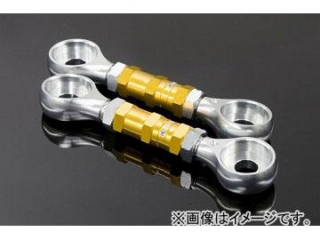 2輪 ケイファクトリー/K-FACTORY リンクロッド MS/STG スズキ/SUZUKI GSX1300R 隼 2009年~