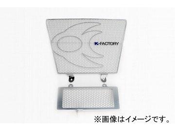 2輪 ケイファクトリー/K-FACTORY ラジエターコアガード Bタイプ(オイルクーラーガード付) スズキ/SUZUKI GSX-R1000 2005年~2006年