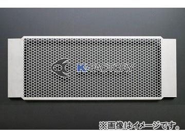 2輪 ケイファクトリー/K-FACTORY オイルクーラーガード Aタイプ スズキ/SUZUKI GSX1400