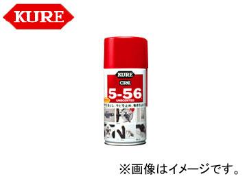 呉/KURE 5-56シリーズ 5-56 無香性 1002 320ml 入数:20