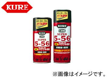 呉/KURE 5-56シリーズ スーパー5-56 2003 320ml 入数:160