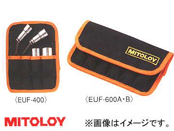 ミトロイ/MITOLOY ユニバーサルビットソケットセット 4本組 EUF-400