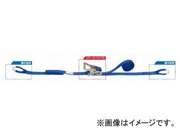 オーエッチ工業/OH ラッシングベルト ステンレス製 中荷重用 LSR300 L10-40L