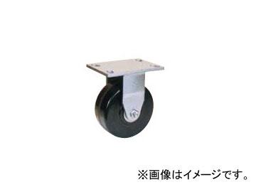 オーエッチ工業/OH スーパーストロングキャスター 超重荷重用(600kg~750kg) プラスカイト車輪 固定車 H34PK-200
