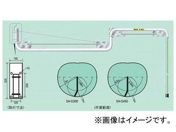 ヤマダコーポレーション/yamada スイングアーム SA-G300 製品番号:V181020