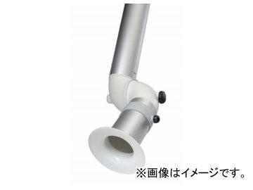 ヤマダコーポレーション/yamada FXアーム 75シリーズ(オリジナル) FX75-11U 製品番号:P540244