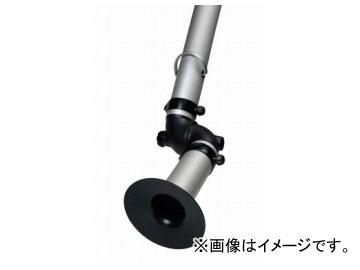 ヤマダコーポレーション/yamada FXアーム Eシリーズ(静電気/防爆用) FX50-15D 製品番号:P530444