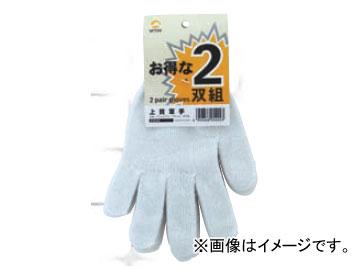 ミタニ/MITANI 上質軍手 202359 サイズ:フリー 入数:240双