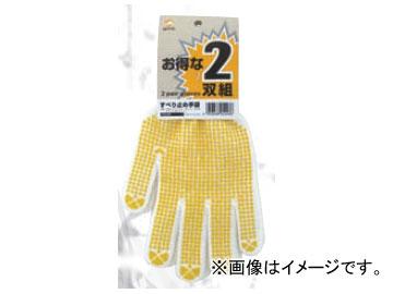ミタニ/MITANI すべり止め手袋 230148 サイズ:フリー 入数:240双