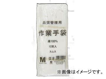 ミタニ/MITANI スムス(マチなし) 12双入 サイズ:S~LL 入数:100ダース