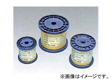 H.H.H./スリーエッチ ステンレスワイヤーロープ(ボビン巻) SC2×200
