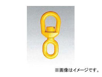 H.H.H./スリーエッチ 両アイ型スイベル(ベアリング入) YOB500