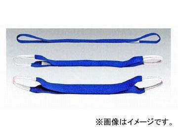 H.H.H./スリーエッチ ベルトスリング III-E型 P200×1.5