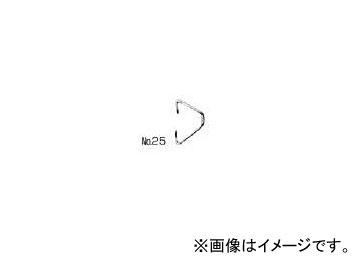 H.H.H./スリーエッチ ワイヤーフック(ステンレス製) No.25-3-1/2 T25×3.5 入数:50set(100本入)