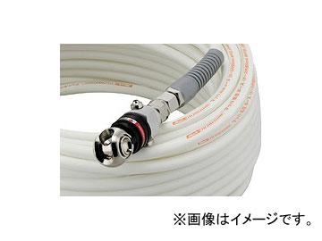 フジマック/FUJIMAC スムージーホース 高圧用 オートロックスウィングダスターソケット ホワイト 30m WHALB-630 JAN:4984546603283