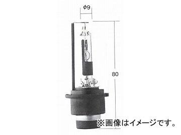 トヨタ/タクティー/TACTI HIDバルブ ホワイトビーム D2R 85V 35W 口金:P32d-3 V9119-7512
