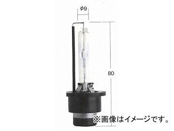 トヨタ/タクティー/TACTI HIDバルブ ホワイトビーム D4S 42V 35W 口金:P32d-5 V9119-7517