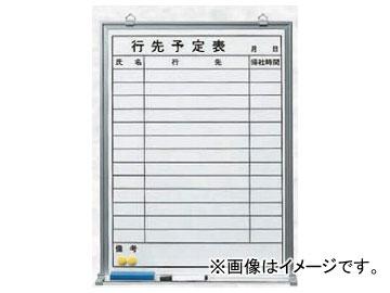 ユニット/UNIT 行先予定表 品番:373-29