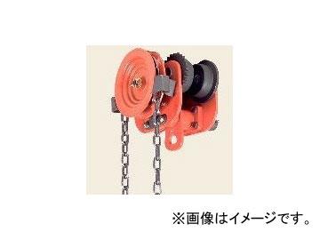 象印チェンブロック G型 ギヤードトロリ G-1.6 品番:GT-01625