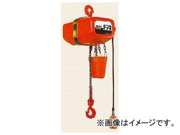 象印チェンブロック FB4型(2速) 三相電気チェーンブロック FB4-0.5 品番:FB4-00530