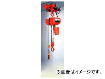 象印チェンブロック FB4M型 電気トロリ結合式電気チェーンブロック FB4M-2.8 品番:F4M-02840