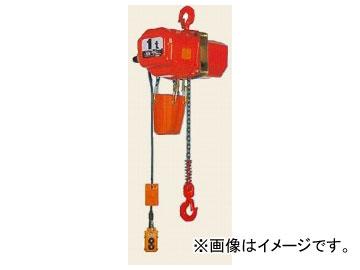 象印チェンブロック L型 電気チェーンブロック L-2 品番:L-02060