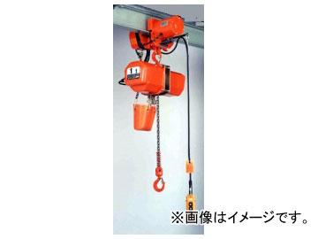 象印チェンブロック LM型 電気トロリ結合式電気チェーンブロック LM-2 品番:LM-02060