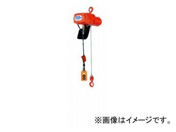 象印チェンブロック α型 単相小型電気チェーンブロック(二速型[固定]) 100~110V用 αSB-049 品番:ASB-K4960