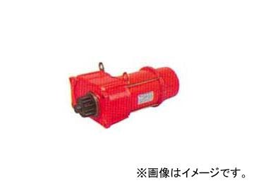 象印チェンブロック L型 ギヤードブレーキモータ スロースタータ式 L7FY-L5 品番:L7FYL5L-00/L7FYL5R-00