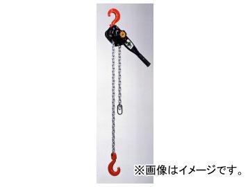 象印チェンブロック 製缶フック付チェーンレバーホイスト YIIS-160 品番:Y2S-01615