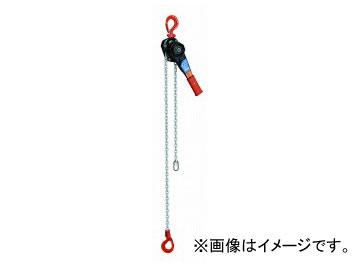 象印チェンブロック 強力レバー YA-630 品番:YA-06315